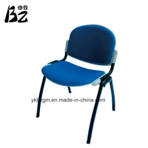 Protected Wholesale Chair Hotel Chair (BZ-0304) pictures & photos