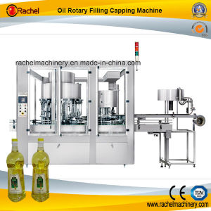 Cooking Oil Automatic Packaging Machine pictures & photos
