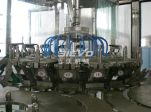 Complete Pure Mineral Small Bottle Water Filling Machine pictures & photos