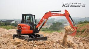 Kubota Mini Excavator (Operation weight: 5 ton, bucket capacity: 0 19m3)