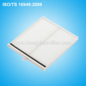 Auto Carbin Air Filter Best Price Kd45-61-J6X pictures & photos