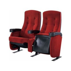 Cinema Chair (BS-831B)
