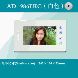 7-Inch Video Door Phone Shell (AD-986FKC)
