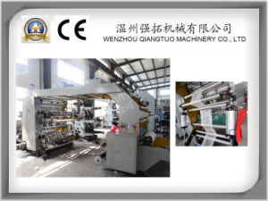 High Speed 4 Colours Paper Printing Machine
