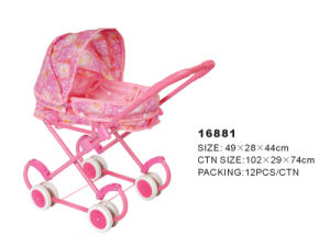 Metal Baby Buggy (S40067)