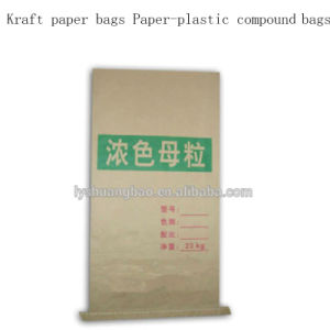 Kraft Paper Bags for Packing Rice Msg Export to Malaysia