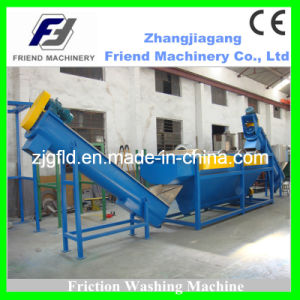PP PE Film Foil Recycle Equipment with CE pictures & photos