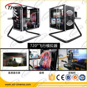 fashion Amusement Park Rides Human Gyroscope Flight Simulator for Sale pictures & photos