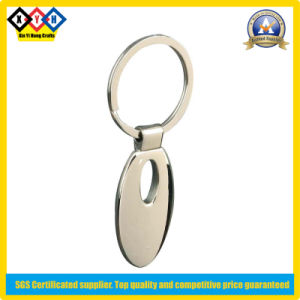 Open Style Metal Keychain (XYH-KC005)