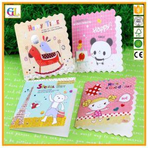 China paper card printing paper card printing manufacturers china paper card printing paper card printing manufacturers suppliers made in china m4hsunfo