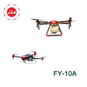 China Drone Agriculture Spraying Uav, Drone Agriculture Spraying Uav