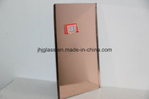 Shahe Factory Produce High Quality 3mm to 6mm Aluminium Mirror pictures & photos