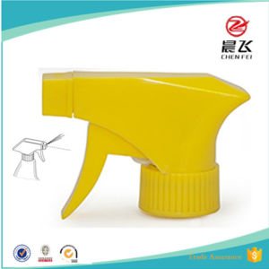 Yuyao Factory New Products Trigger Sprayers Garden Trigger Sprayer Agriculture Sprayer Cft4