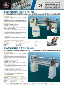 Double Sided Tape Cutting Machine/Manual Roll Cutting Machine/Vinyl Roll Slitter pictures & photos