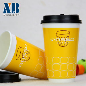Insulated Double Wall Paper Cups with Lid