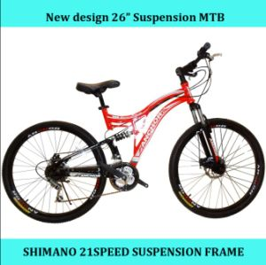 "New 26"" Suspension Mountain Bicycle (FP-MTB1209)"
