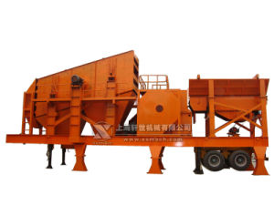 Secondary Crusher Plant