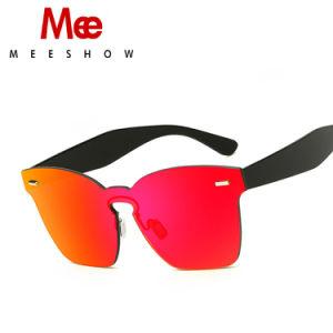 e0c855b2458 Wholesale Rimless Glasses