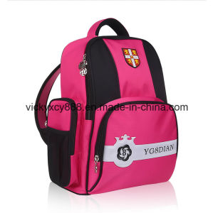 Primary Child Student Children Shoulder Bag Pack Backpack Schoolbag (CY6897) pictures & photos