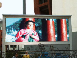 Good Outdoor LED Display Screen (P12 High Stability)