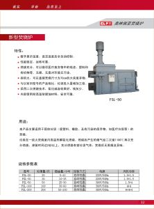 The Olpy Medical Waste Incinerator Without Secondary Pollution pictures & photos