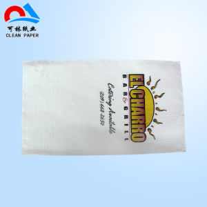 Hot Sale Customized Sanitary Paper Dinner Napkin Tissue pictures & photos