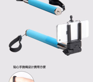 2015 New Product Wireless Mobile Phone Monopod Handheld Monopod for Mobile Phone