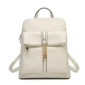 c19e921e9b China Designer Pu Backpack