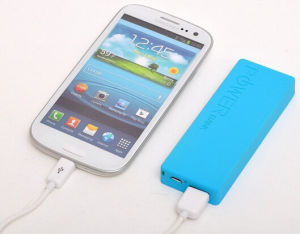 2600mAh Battery Bank Portable Mobile Power Bank pictures & photos