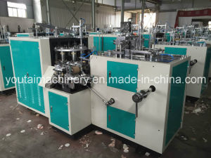 Fully Automatic Paper Cup Forming Machines for Cocacola Cups pictures & photos