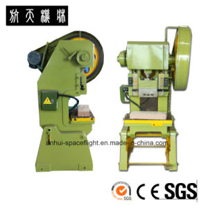 Sheet Metal Punching Press Machine, Sheet Metal Hole Punch Machine