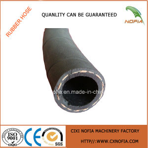 "Rubber Hose 1/4"" with Good Quality"