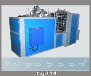 Shunda Disposable Paper Cup Making Machine