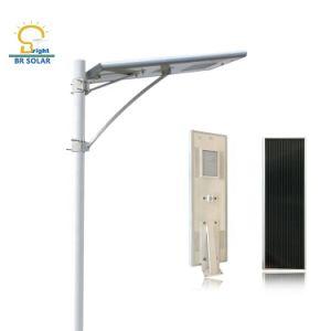 Solar Light 40W All in One Integrated Solar Street Lights