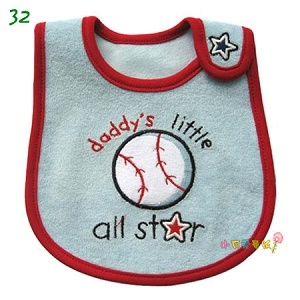 Embroidery Cotton Baby Bib