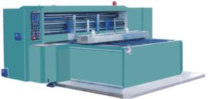 Auto Rotary Diecutting Machine