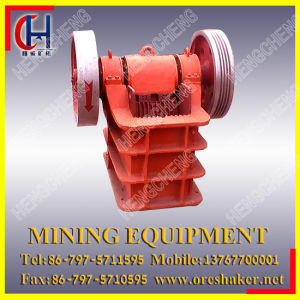 Durable But Not Expensive PE Jaw Crusher, Small Jaw Crusher and Medium Jaw Crusher with 100~460t/H