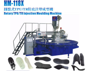 Rotary TPU/Tr Injection Moulding Machine pictures & photos