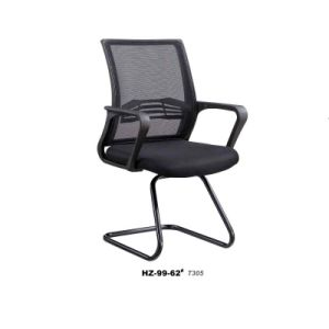 Luxury Hot Sale Back-Rest Chair