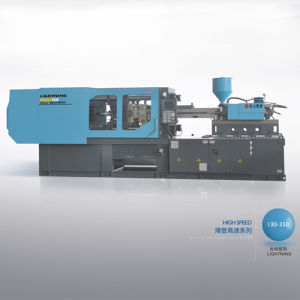 210 Ton Thin Wall High Speed Injection Molding Machine