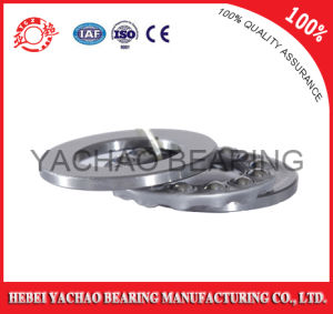 Thrust Ball Bearing (51200) for Your Inquiry