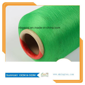 AA Grade Semi Dull Stretch Nylon 6 Yarn pictures & photos