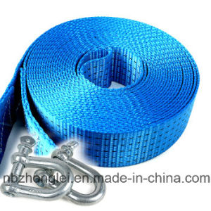 Tow Rope for Trailers/Electric Winch with Latch Hook