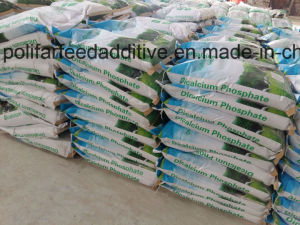 Competitive Price DCP Animal Feed Nutrition pictures & photos