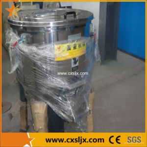 Easy Operation 50kg/100kg/150kg/200kg/300kg Color Mixing Tank with Agitator pictures & photos