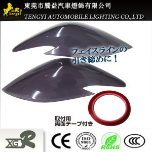 Headlight Cover for Toyota Prius 30 Series
