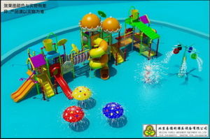 Water Park (9-005)