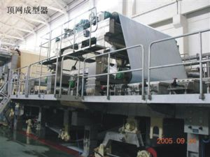 Super Molding Paper Machine