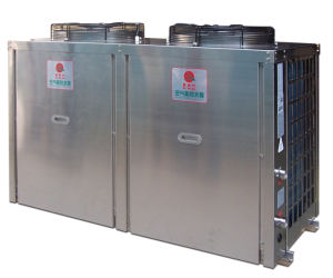 Commercial Air Source Heat Pump (KFRS-35II)