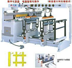 Three-Lining Multi-Shaft Woodworking Drilling Machine (MZ73223)